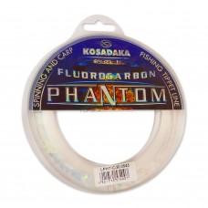 """Леска Kosadaka флюорокарбон """"PHANTOM"""" поводковая 50m/0.404мм LPHT-C5-50-0404"""