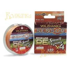 """Леска плетеная """"Sensor Small Game X4"""" 150м/0.09мм 8Lb цв. оранжевый X4-SSGO-009"""