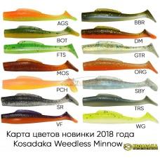 Виброхвост Kosadaka WEEDLESS MINNOW 75. 6шт.. цвет FTS WM-075-FTS