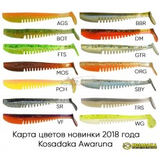 Виброхвост Kosadaka AWARUNA 75. 10шт.. цвет MOS AWA-075-MOS